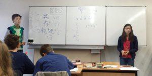 dpra_DaZ-Förderung_Chinesischstunde_SuS_151207